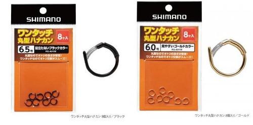 Shimano3