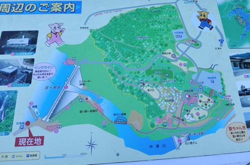 Ike_20141202_10