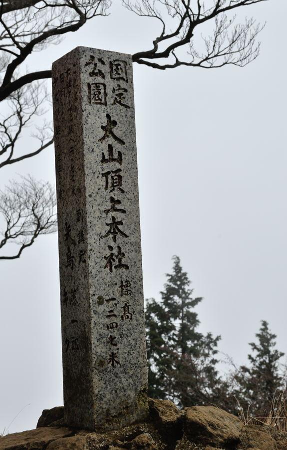 Ooyama_ike_02