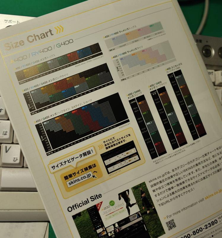 Ike_8448