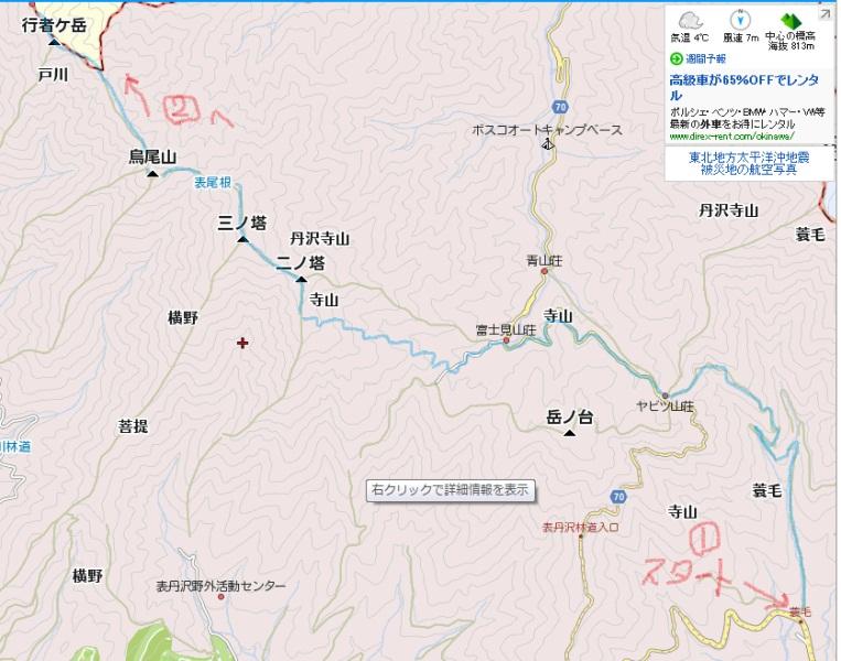 Chizu01_2