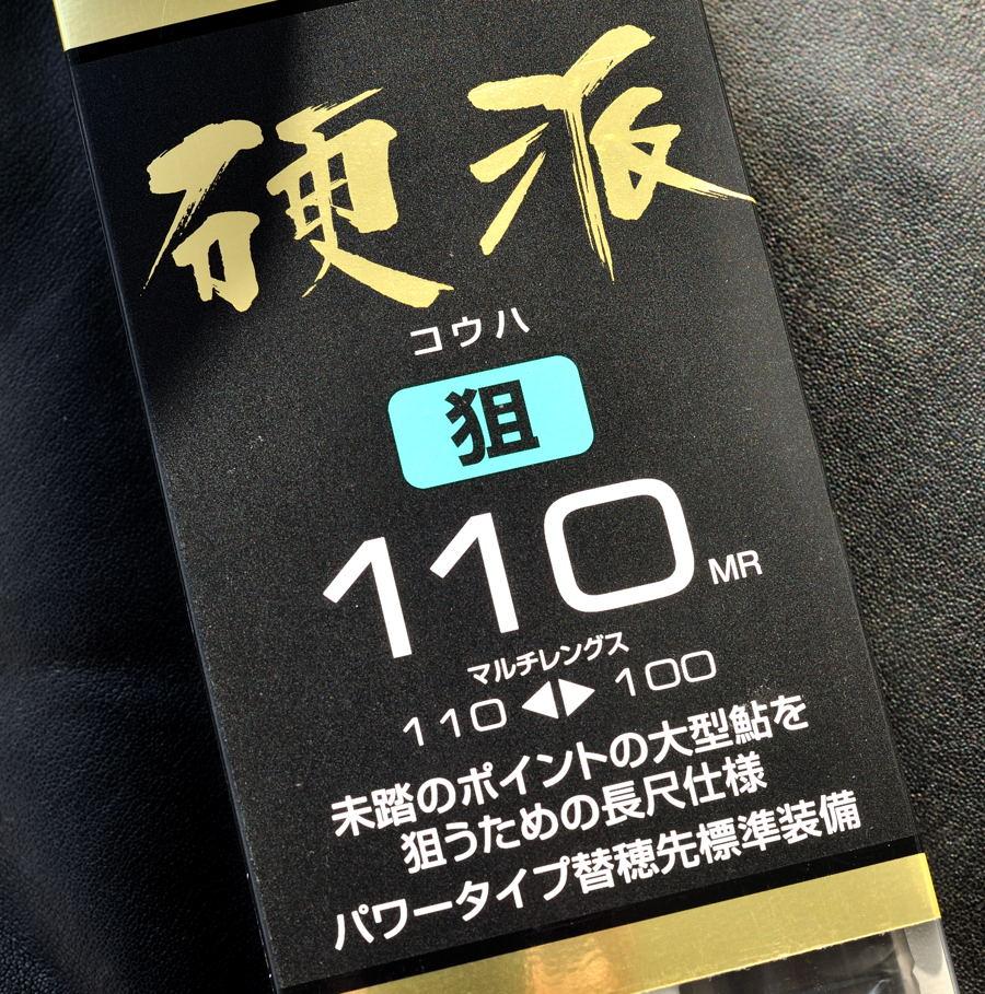 Ike_0225