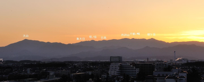 Ike_tanzawayama